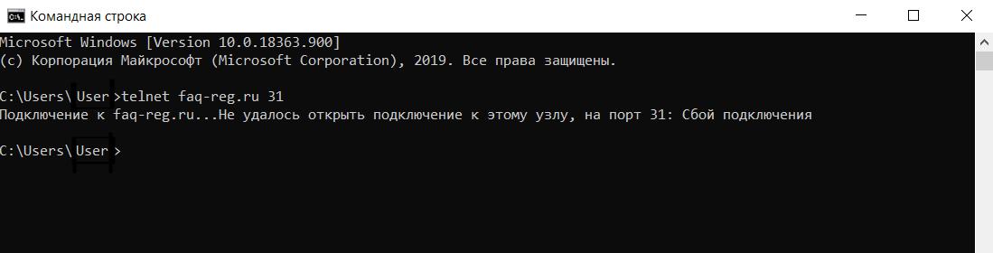 команда telnet закрытый порт