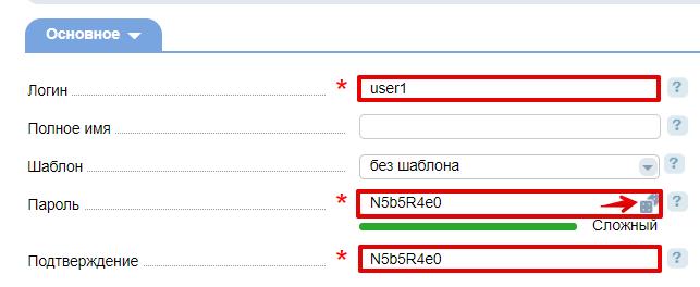 подключиться к серверу по ssh 4