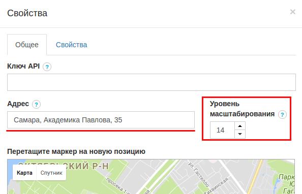 добавить google карты в конструкторе regru 3