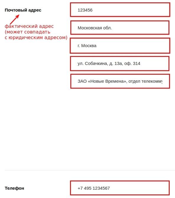 новый лк базовая анкета владельца аккаунта 15