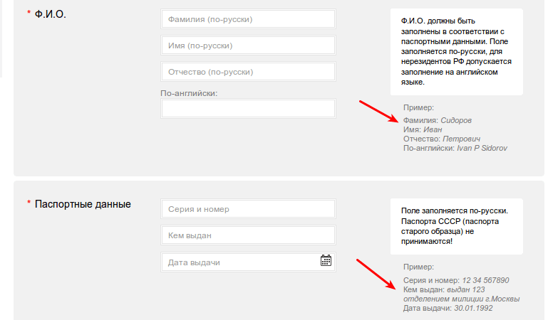 Базовая анкета владельца аккаунта