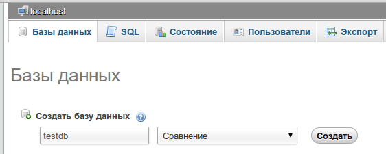 Установка 1C-Bitrix на jelastic 14
