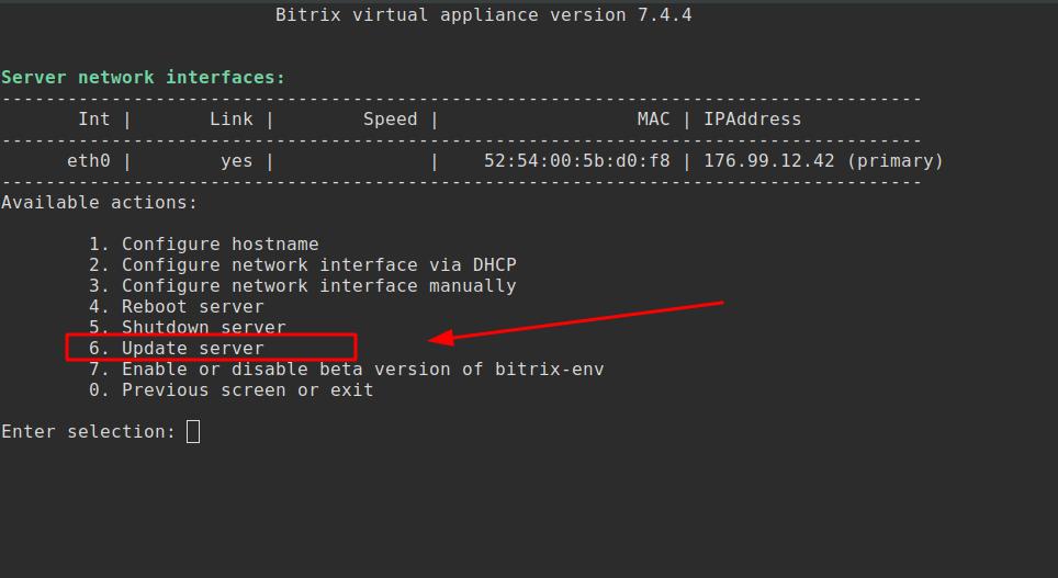 Переход на beta-версию BitrixEnv 5