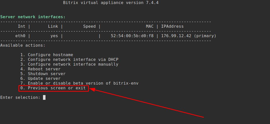 Обновление BitrixEnv до последней стабильной версии 6
