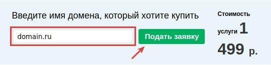 заказать доменный брокер 1