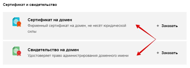 бесплатные российские хостинги серверов