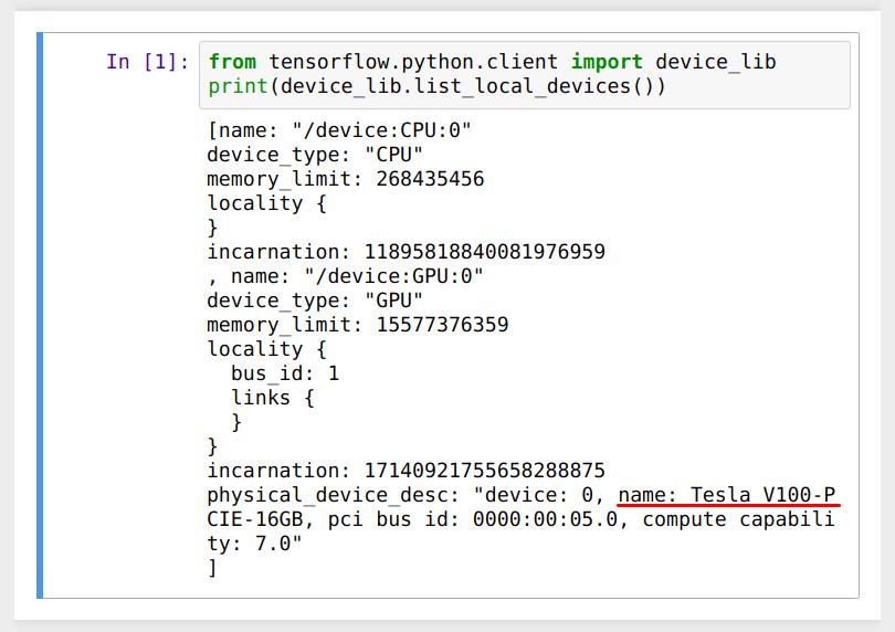 Как проверить, что на облачном сервере подключен GPU(3)