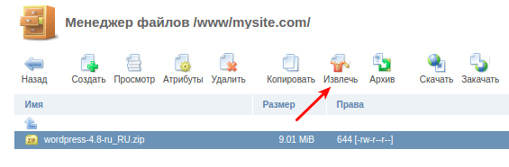 установить wordpress isp5 4