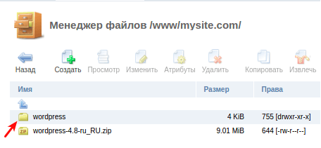 установить wordpress isp5 5
