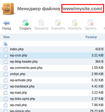 установить wordpress isp5 8