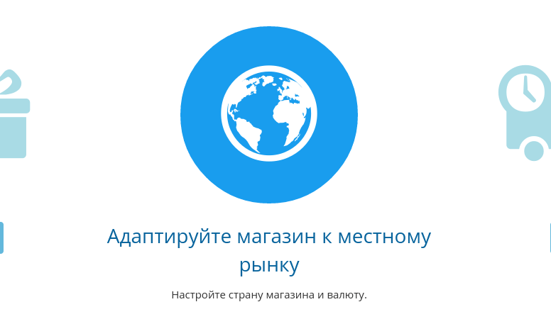 добавление магазина ecwid в конструкторе reg.ru 17