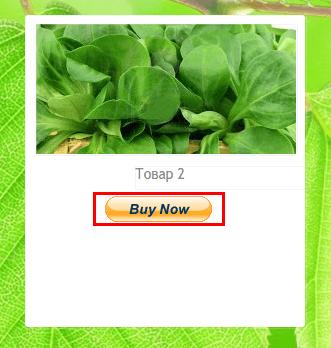 добавление магазина на сайт в конструкторе reg.ru шаг 8