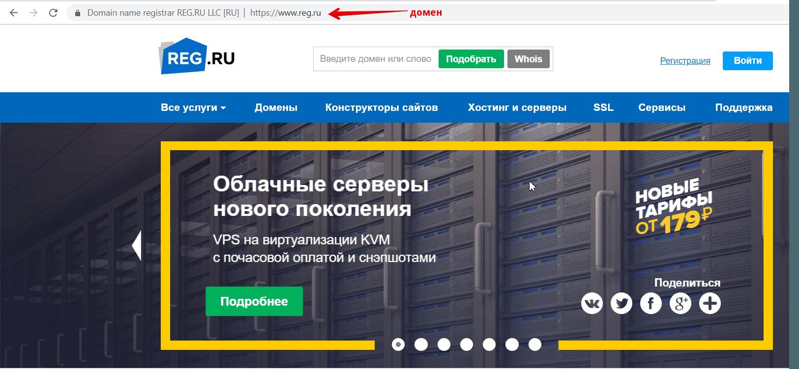 Бесплатный хостинг сайтов с доменом 3 уровня игры для хостинга игровых серверов
