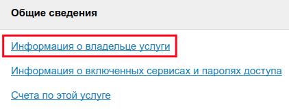 Дополнительный email (2)