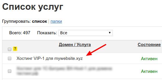 Дополнительный email (1)