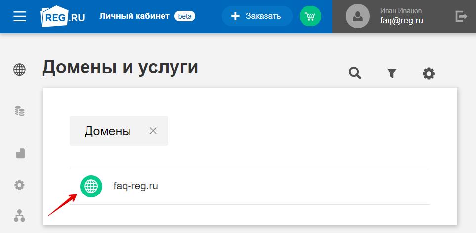 почему мой сайт не работает