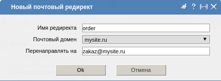 �������� �������� � ispmanager  4