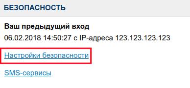 уведомление по e-mail (1)