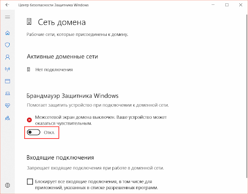 Ошибка SSL в браузере Opera (6)
