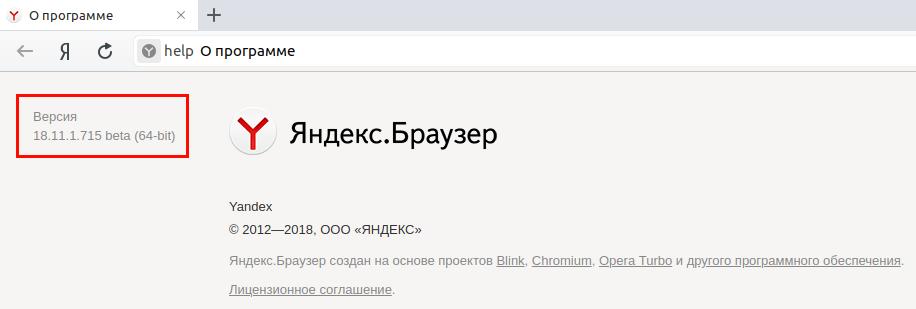 Как очистить ssl в Яндекс.Браузере