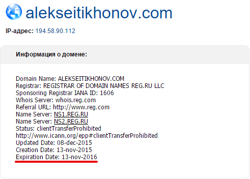 аренда выделенный сервер vds