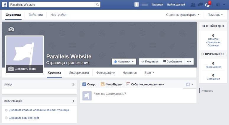 страница в facebook создана
