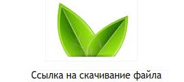 ���������� ����� �� ���������� � ������������ reg.ru ��� 1