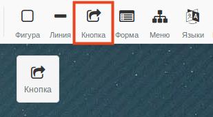 размещение файла на скачивание в конструкторе reg.ru шаг 8