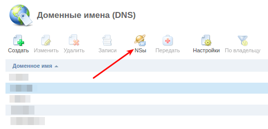 бесплатные dns на vps ispmanager5 1