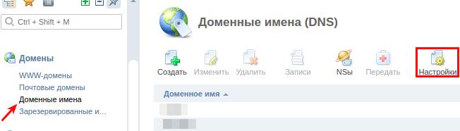 Новые бесплатные dns-сервера топ самых интересных сайтов по миру