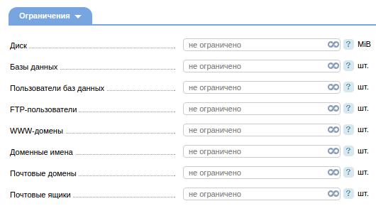 создать пользователя в ispmanager5 3