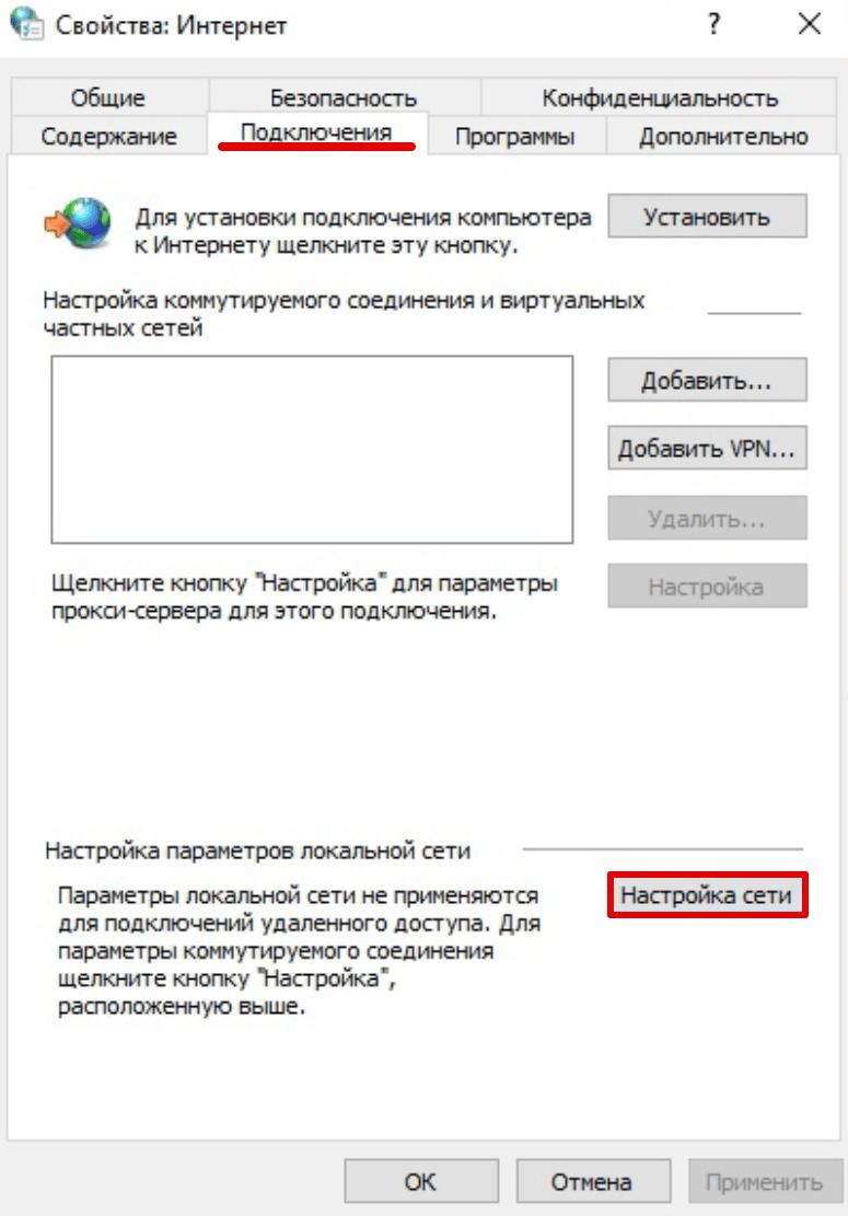 Настройка браузера для hosts 2