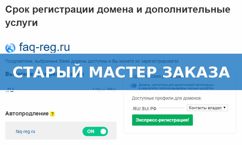 Регистрация домена для ооо регистрация ип в москве самостоятельно 2019