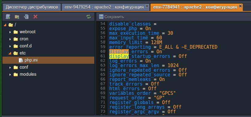Установка 1C-Bitrix на jelastic 11