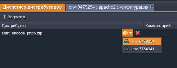 Установка 1C-Bitrix на jelastic 4