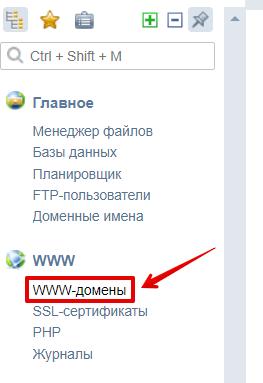 Узнать адрес сайта хостинг бесплатные хостинги для сервера ксс в34
