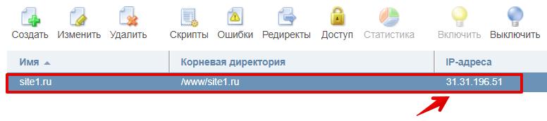 бесплатный хостинг php без