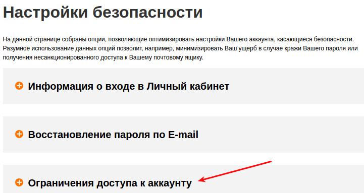 привязка сессии к ip-адресу 3