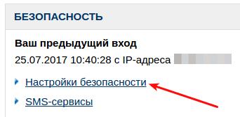 привязка сессии к ip-адресу 2