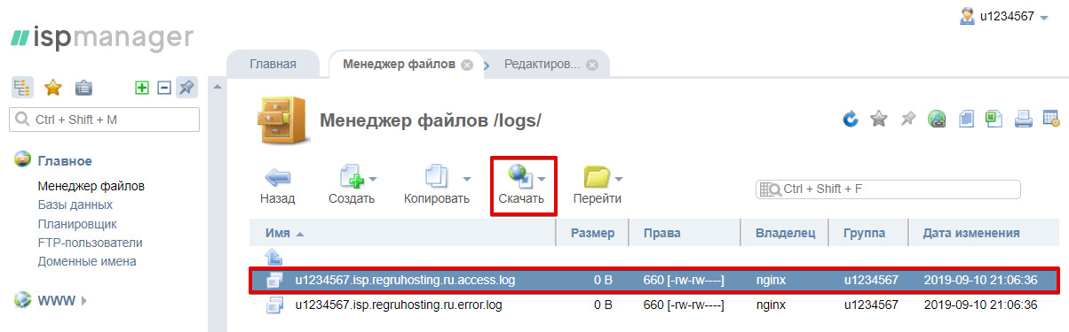isp-logs-skachat