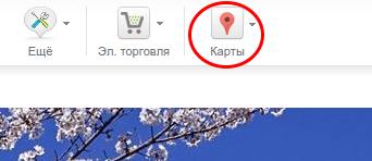 как добавить карту местоположения на сайт в конструкторе regru 1