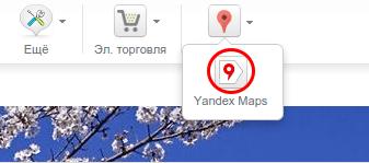 как добавить карту местоположения на сайт в конструкторе regru 2