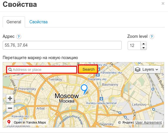 как добавить карту местоположения на сайт в конструкторе regru 4