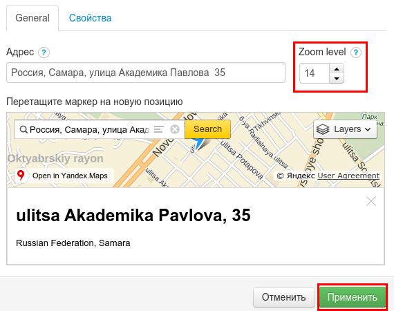 как добавить карту местоположения на сайт в конструкторе regru 5