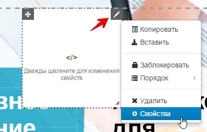 свойства модуля html