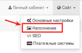 как изменить логотип сайта 2