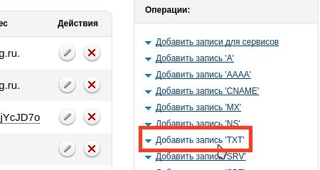 настроить dkim для mail.ru 5