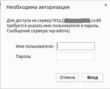 Как убрать пароль на сервере через хостинг создать сайт и разместить на хостинге