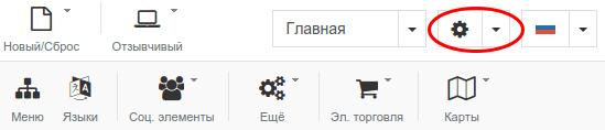как изменить название страницы в заголовке браузера 1