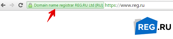 ev ssl regru